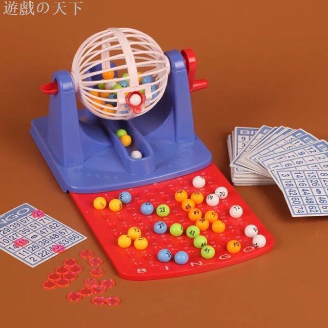 Bingo 兒童賓果機 賓果遊戲 抽獎機遊戲/桌遊 團康( 泡泡機 海洋之星)【安娜貝爾】