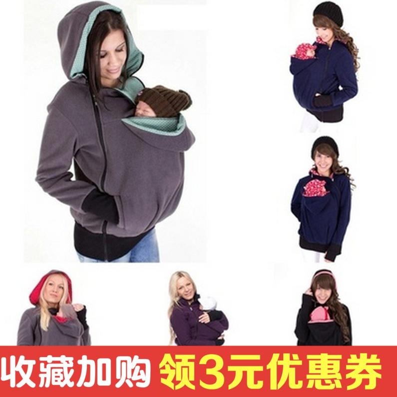 熱賣 爆款袋鼠裝抱嬰兒衣服母子連體衣寵物貓衛衣出行袋鼠兜外套爸爸媽媽特價 熱銷