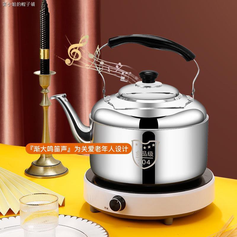 燒水壺304不銹鋼加厚鳴音大容量水壺家用電磁爐煤氣爐煮水壺茶壺