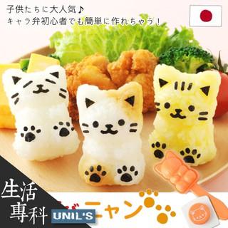 《生活專科》空運直送🛫日本Arnest DIY立體貓咪飯糰/押花飯模模具組/壽司模 吐司模便當愛心午餐親子兒童餐具 台中市