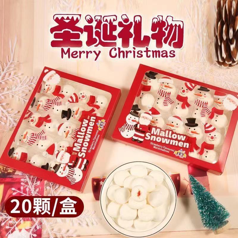 聖誕節糖果盒裝聖誕雪人夾心軟糖聖誕棉花糖聖誕節禮物小禮品糖果