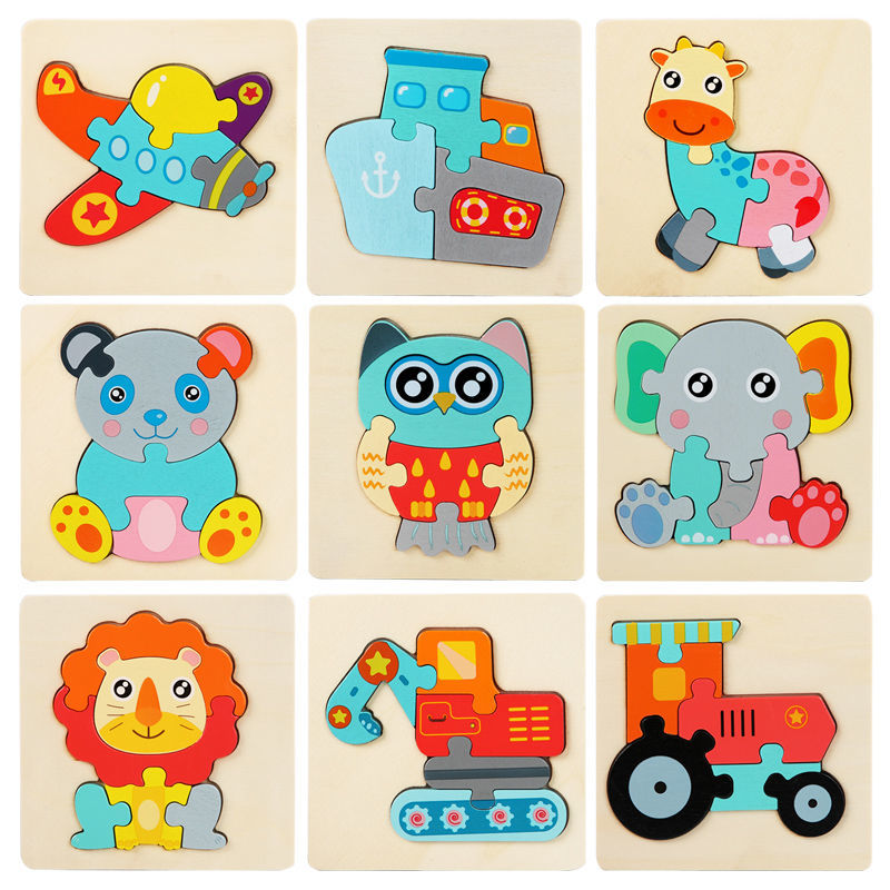 嬰幼兒立體拼圖 早教 益智 兒童 寶寶 1-3歲 男女玩具 木質拼圖 積木 拼裝