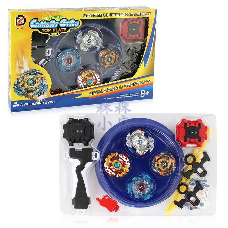 【森森】競技戰鬥盤陀螺 戰鬥陀螺套裝 4顆陀螺 2組發射器1陀螺盤 可拆卸組裝  兒童節禮物
