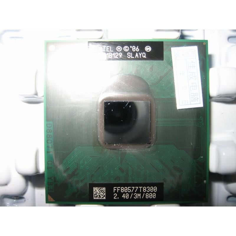 (內有1年保)正式版Intel T8300 2.4G/3m 筆電965 GL40 T9500 T9300參考