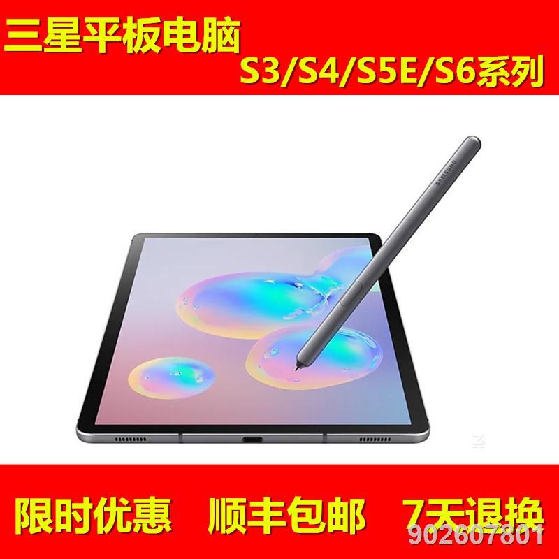 #虾皮中元节線上買#☏✇二手Samsung/三星 Galaxy Tab S6SM-T860平板電腦10.5寸S5e S4