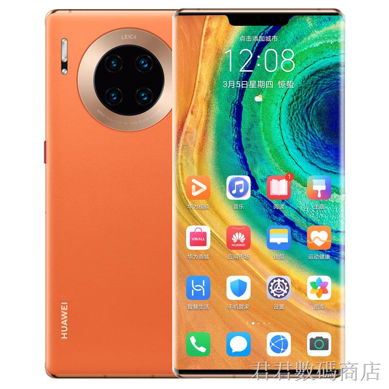 Huawei/華為 mate30/mate30 Pro 5G全網通手機二手機國行正品P40