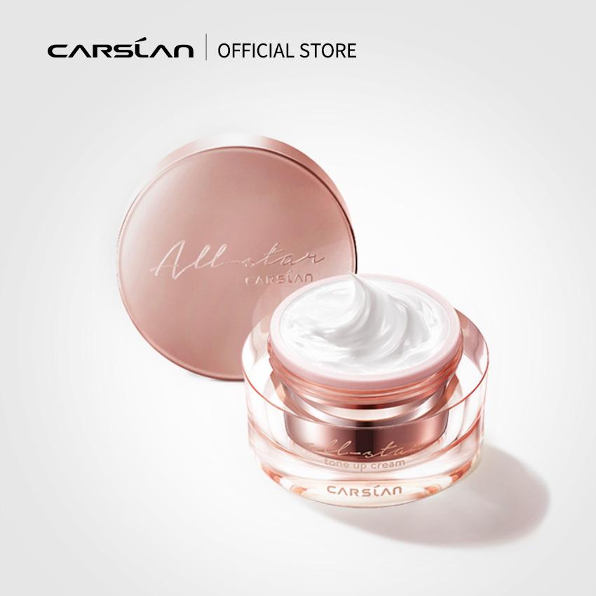Carslan 卡姿蘭 素顏霜升级版明星素颜霜裸妆遮瑕滋潤 50g