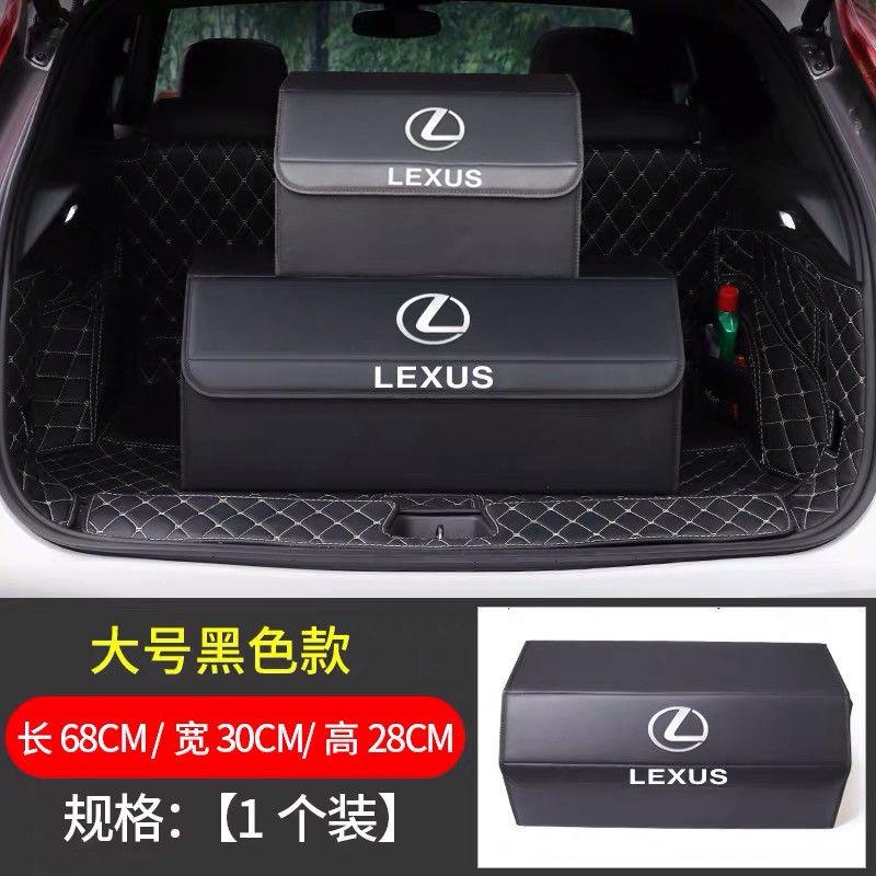 Lexus凌志ES200 RX200T NX200 CT IS凌志置物收納盒後備儲物箱整理