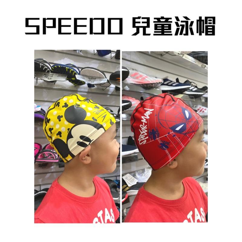 【詹姆士的店】Speedo 蜘蛛人 合成泳帽 兒童泳帽 矽膠布泳帽 矽膠防水外層 矽膠泳帽 雙層泳帽 泳帽 防水泳帽