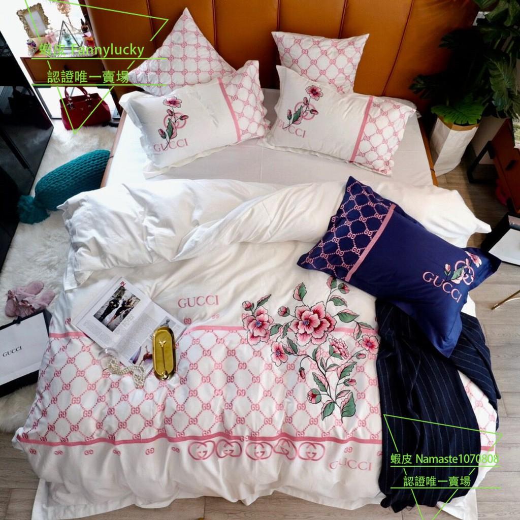 新品歐美奢華頂級貢緞純棉床包 Gucci床包 古馳床包 古馳 GUCCI 酷奇刺繡進口全棉雙人加大雙人床包床罩床組四件套