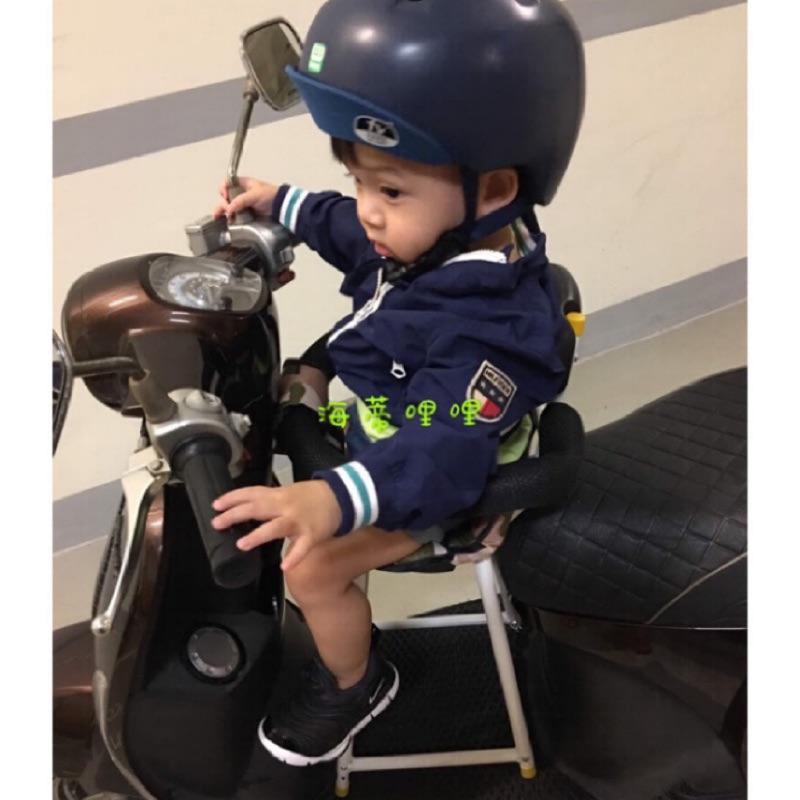 💯兒童機車座椅 🉑️反坐面對媽咪 🔺機車椅 機車座椅 寶寶座椅 cuxi many gogoro
