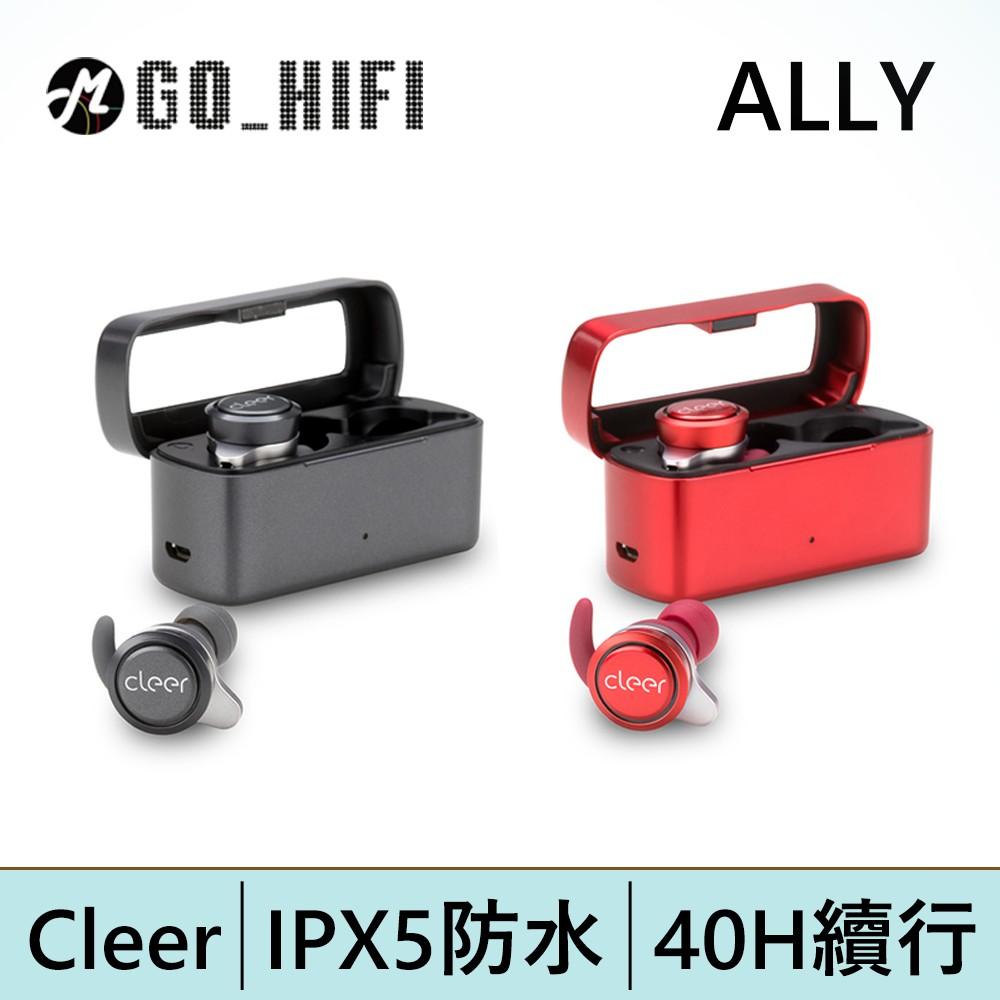 Cleer Ally 真無線藍牙耳機   強棒電子專賣店