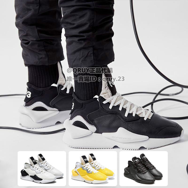 Adidas  Y3 Yohji Yamamoto Kaiwa 山本耀司 黑武士 老爹鞋 鞋子