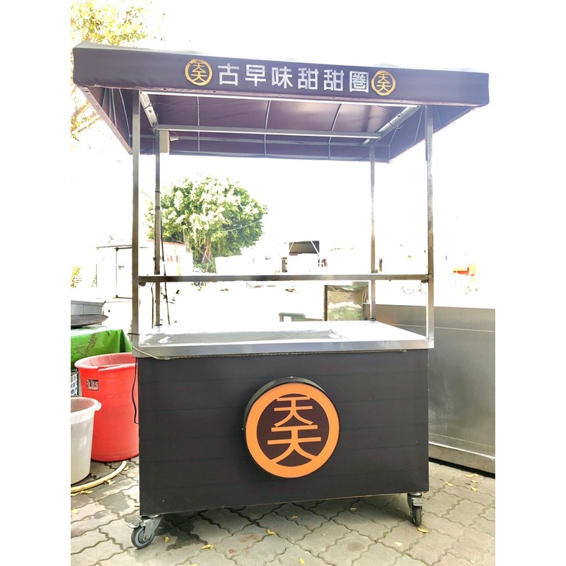 二手古早味甜甜圈🍩餐車/日式關東煮🍢攤車/手搖飲料🥤果汁🍹攤車/夜市攤車