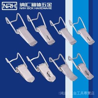 304不銹鋼彈簧鎖扣 吸塵器彈簧鎖扣 箱鉤批發 ul2B