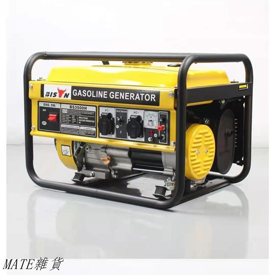 【MATE雜貨】3kw小型汽油家用發電機110V/220V單相三相3/5/10千瓦380伏750瓦