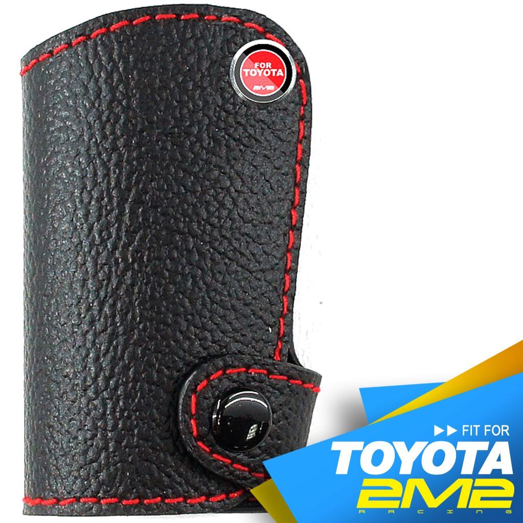 【2M2】TOYOTA ALTIS CAMRY RAV-4 SIENTA PREVIA PRIUS 汽車鑰匙皮套 鑰匙包