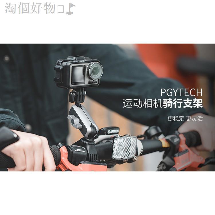 ❉✎歡迎來到【淘個好物】賣場~ Insta360 one X2 騎行支架 全景運動相機GoPro自行車摩托車機車固定支架