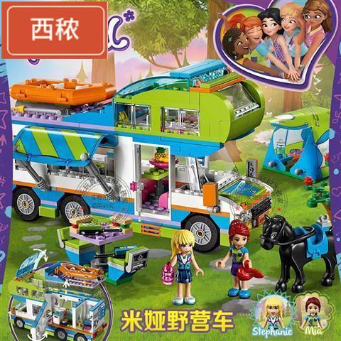現貨【女孩系列】樂翼博樂10858心湖城好朋友米婭的野營車 模型相容樂高41339拼裝兒童益智玩具🔥西秾雜貨🔥
