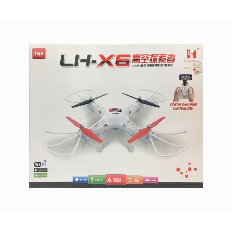 🌿YU小物 全新LHX6高空探索者 白色空拍機 攝影 未開封 遙控飛機遙控飛行 高空拍攝  出遊拍攝 汐止面交便宜賣