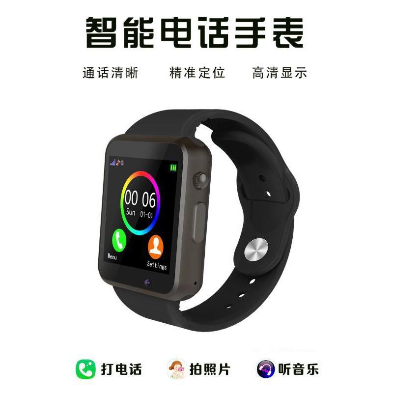 台灣 A1智慧腕錶 智能手錶 智慧手錶 插卡拍照智慧手錶 微信藍牙穿戴 智慧手環 智能手錶 運動手錶