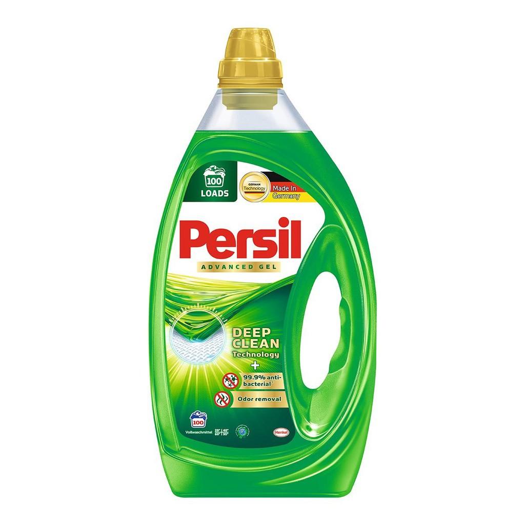 【⭐Costco 好事多 代購⭐】Persil 寶瀅全效能洗衣凝露 4公升 兩入 洗衣精 洗衣 清潔 去汙 除垢 潔淨