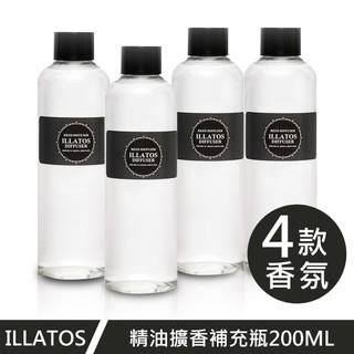 ILLATOS 精油擴香補充瓶200ML 台中市