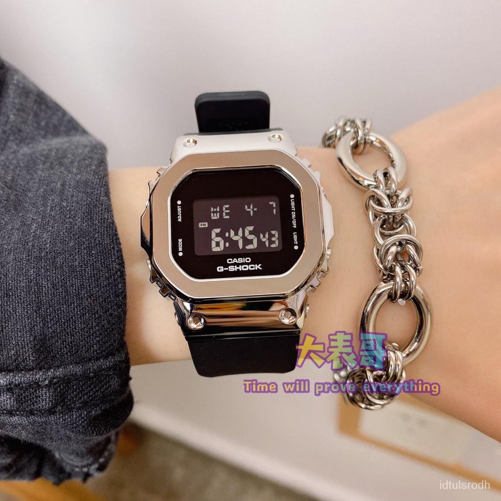 卡西歐G-SHOCK金屬錶殼運動手錶女潮小銀塊 GM-S5600-1A/5600PG-4 WLbG