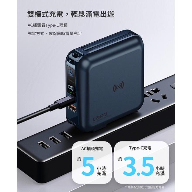 【 快速出貨/現貨】 LAPO WT-01AW 多功能 無線充電 快充 行動電源