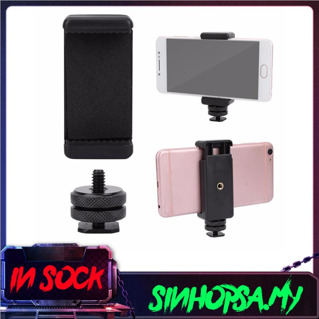 Sh 1 / 4 閃光燈熱靴螺絲適配器三腳架安裝電話夾, 用於數碼單反相機
