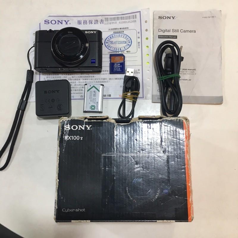 Sony RX100M5 原廠公司貨 二手 歡迎聊聊 限台北面交
