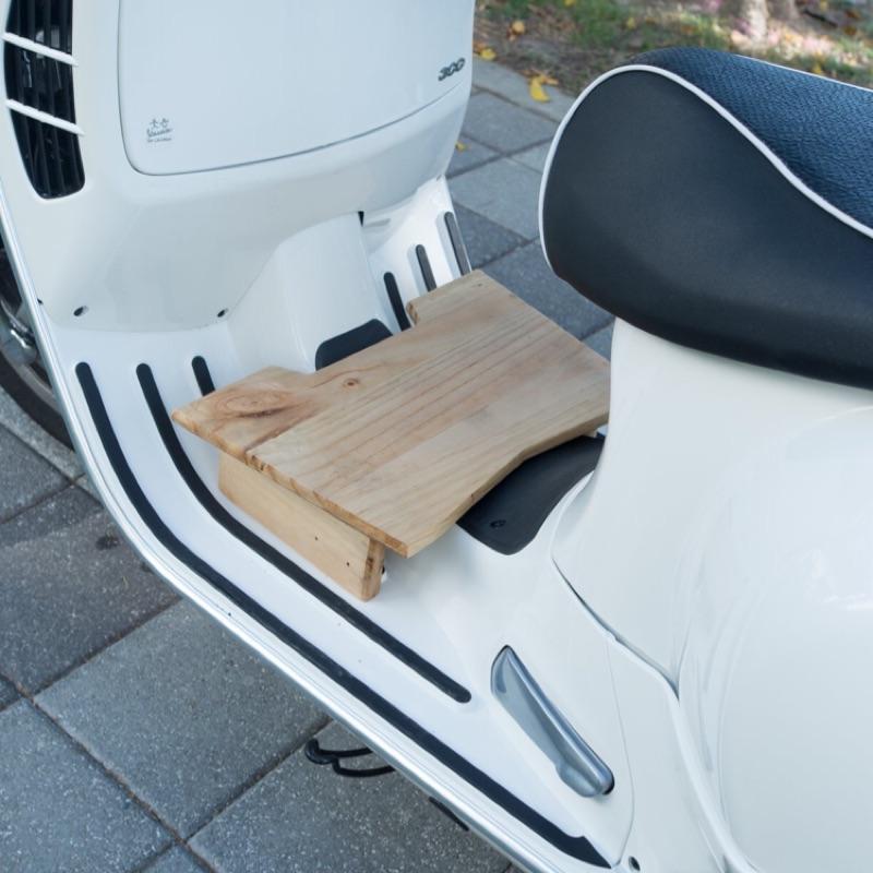 Vespa 偉士牌 GTS300 LX125 PMV150 S125 Sprint 純手工 木製 客製化 腳踏板 前踏板