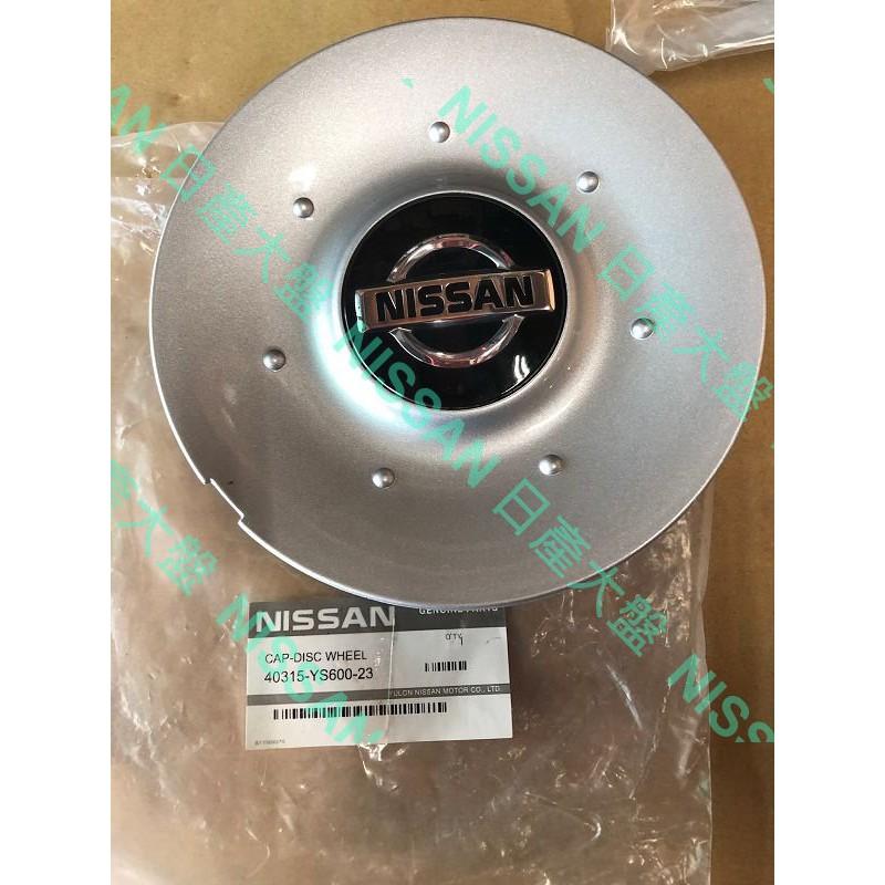 日產大盤 NISSAN 原廠 輪胎蓋 中心蓋 鋁圈蓋 SENTRA 180 N16 7凸點