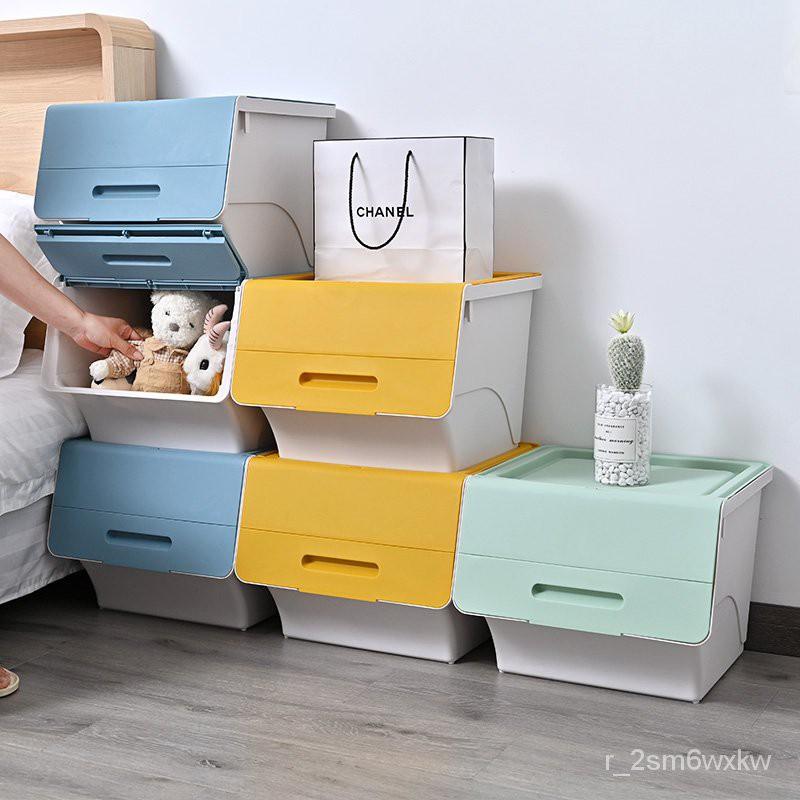 【收納神器】家用斜口馬卡龍簡約收納箱前開翻蓋客廳廚房整理箱兒童玩具儲物箱【玩具收納箱】 o34X