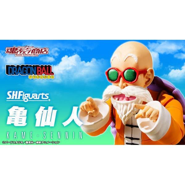 【超萌行銷】現貨 日版 魂商店 限定 S.H.Figuarts 七龍珠 龜仙人 武天老師 SHF