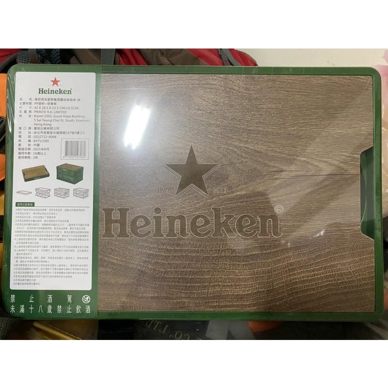 售Heineken 海尼根全星野餐摺疊收納箱桌 白色 台中可自取