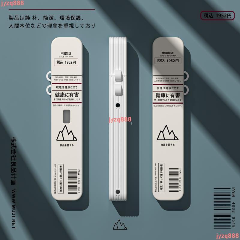 《促銷》悅刻relx主機保護套 煙桿保護殼貼紙煙桿套 煙具殼子掛鏈掛繩收納配件