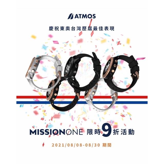 免運  ATMOS Mission One 潛水電腦錶