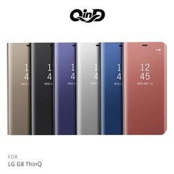 【西屯彩殼】QinD LG G8 ThinQ 透視皮套 掀蓋 硬殼 手機殼 保護套 支架