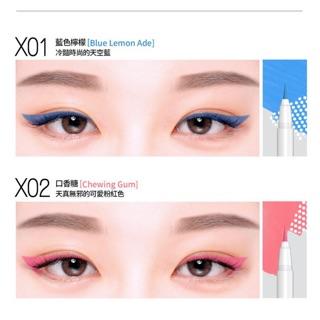【Bbia】超持久抗暈柔細眼線液筆-FX02口香糖 0.5g