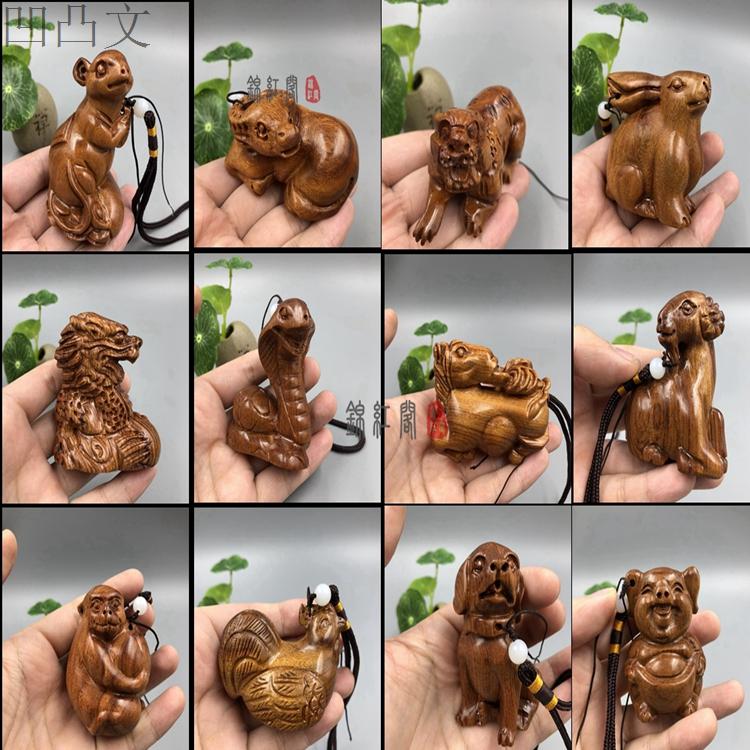 凹凸文天然黃花梨十二生肖狗木雕手把件旺財木質工藝品實木紅木文玩車掛
