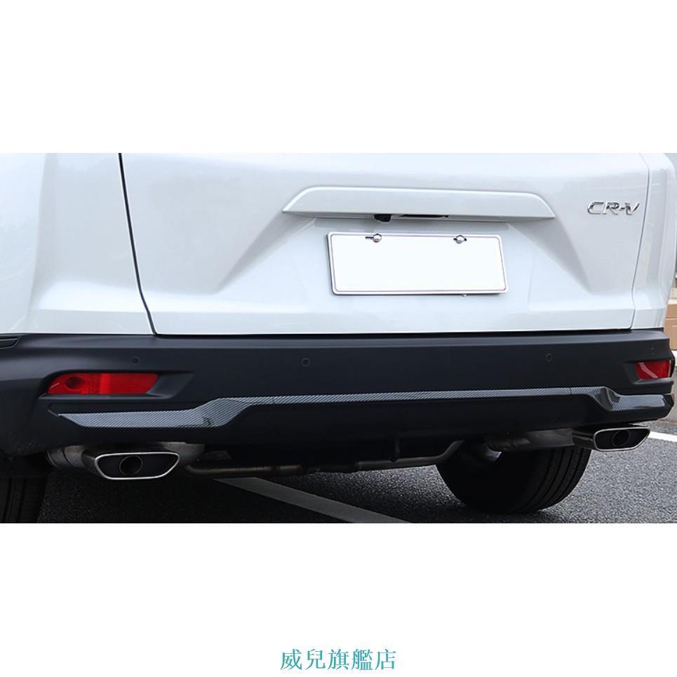 【威兒旗艦店】本田 HONDA 21年 5.5代 CRV CR-V CRV5.5 後保桿飾條 保桿飾條 保險桿飾條