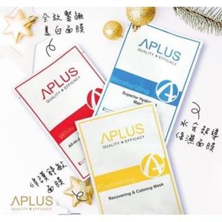 APLUS(綺麗生技)水合超導保濕面膜/ 全效緊緻美白面膜/ 醫美面膜/  中文標公司正貨/ 可面交 新北市