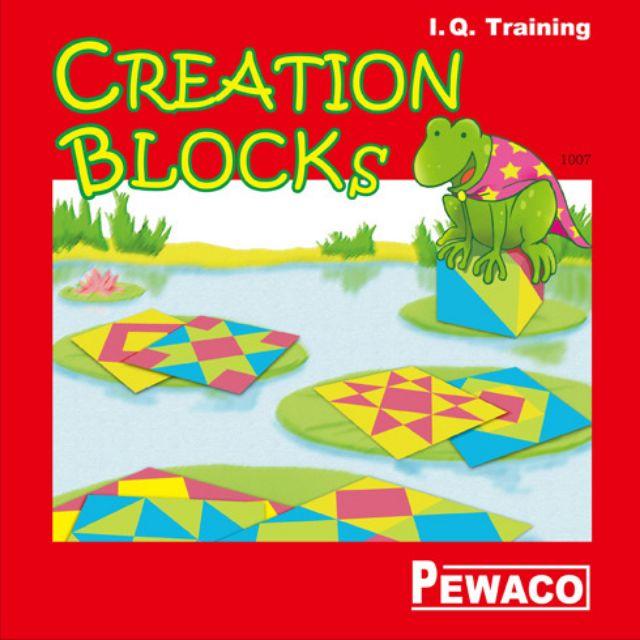 德國 PEWACO 創意方塊 Creation Blocks (FUN暑假特惠價)