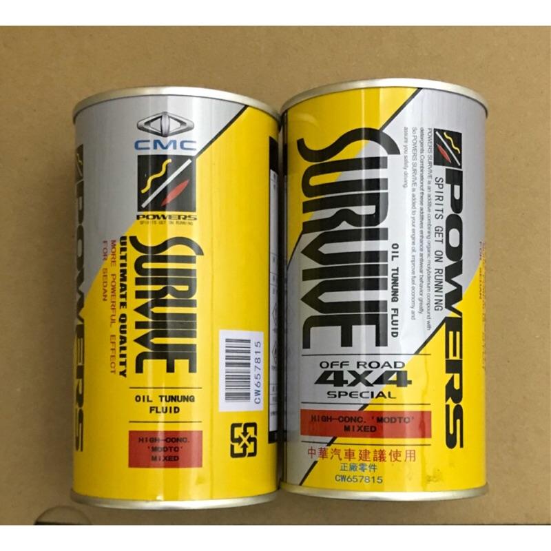 中華三菱 0W20 10W30 10W40 5W50合成機油 煞車清洗劑 節氣門清洗劑 機油芯 除臭劑 機油精