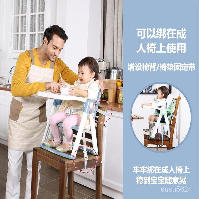 韓國KEENZ寶寶餐椅攜便式 嬰兒吃飯外出家用兒童餐桌椅矮款可折疊 arK0