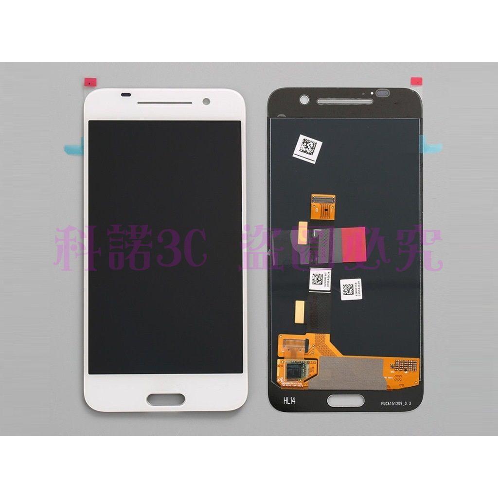 科諾-附發票 液晶螢幕總成 適用HTC A9 A9U 屏幕總成 送屏幕膠+工具 #HT009