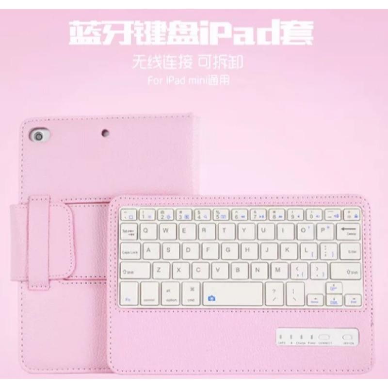 蘋果iPad mini2皮套帶鍵盤ipad air2藍牙鍵盤ipad5 6迷你3保護套4