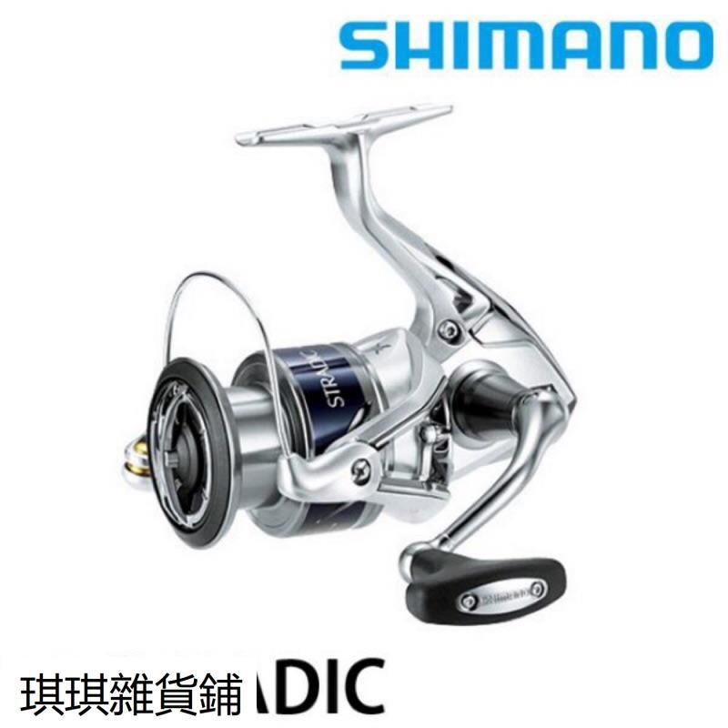 【現貨爆款】SHIMANO STRADIC 紡車輪 1000-4000型