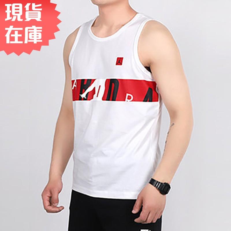 NIKE Jordan Air Tank 男裝 背心 休閒 籃球 純棉 喬丹 白【運動世界】CD5651-100【現貨】